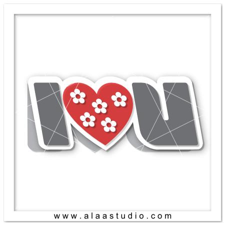 I heart U card