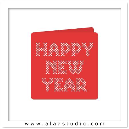 New year lattice cutout card